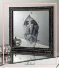 آینه شیرین تلخ کد پنج