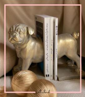 نگهدارنده کتاب طرح سگ طلایی